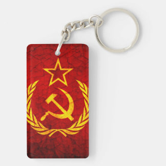 Vintage CCCP flag Key Ring