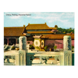 Vintage, China, Peking, Imperial Palace Postcard