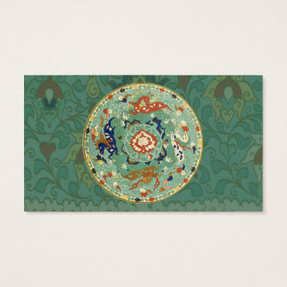 Vintage Chinese Blue Green Land Sea Air Horses Business Card