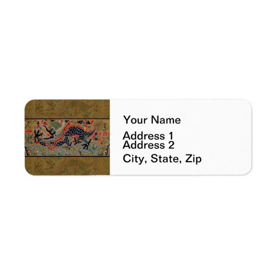 Vintage Chinese Dragon Symbol of Strength Return Address Label