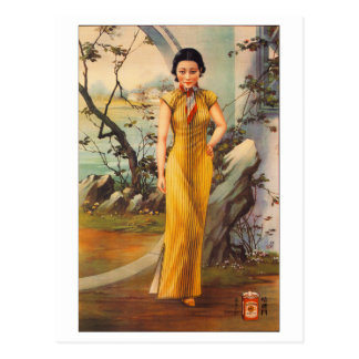 Vintage Chinese Woman Cigarette Advertisement Postcard