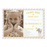 Vintage Circus Elephant - 3rd Birthday Personalized Announcement
