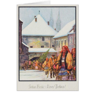 Vintage Croatian Sretan Božić Christmas Card