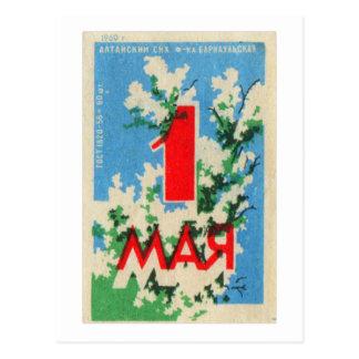 Vintage Czech Czechoslovakia  Match Box Label 1960 Postcard