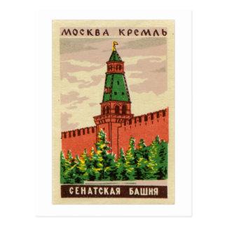 Vintage Czech Czechoslovakia Mockba Matchbook Postcard
