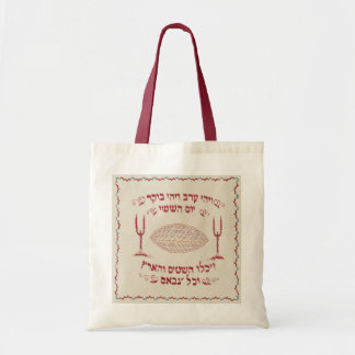Vintage Embroidered Challah Cover