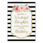 Vintage Floral Black Stripe Daughter Birthday Card
