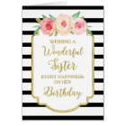 Vintage Floral Black Stripes Sister Birthday Card