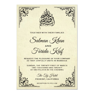 Vintage Flourish Ornate Muslim Wedding Invitation