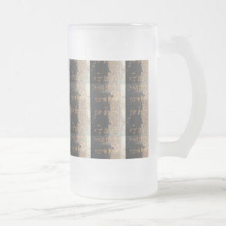 Vintage French Inspired Script Print Frosted Glass Beer Mug