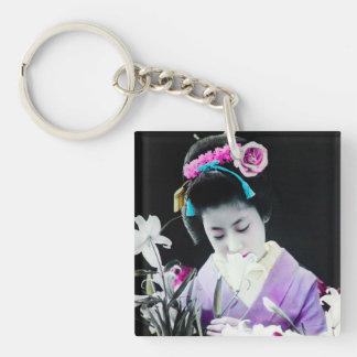Vintage Geisha Sniffing a White Lily 白百合 Key Ring