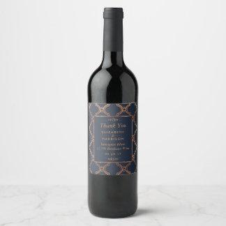 Vintage Geometric Art Deco Gatsby Wedding Wine Label