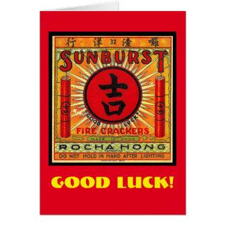 Vintage Good Luck Firecracker Blank Greeting Card