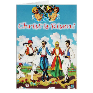 "Vintage Greek Easter Card ""Glendi"""