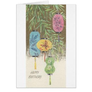 Vintage Happy Birthday With Paper Lanterns Card