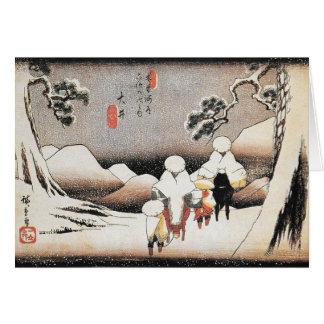 Vintage Hiroshige Japanese Art Snow Print Card