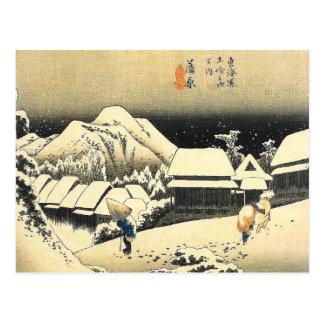 Vintage Hiroshige Japanese Snow Scene Art Postcard