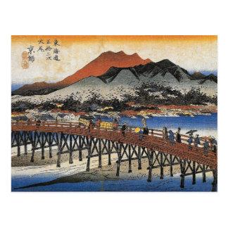 Vintage Hiroshige Japanese Watercolor Art Postcard