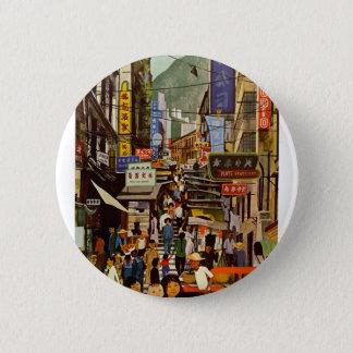 Vintage Hong Kong 6 Cm Round Badge