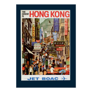 Vintage Hong Kong Travel Poster
