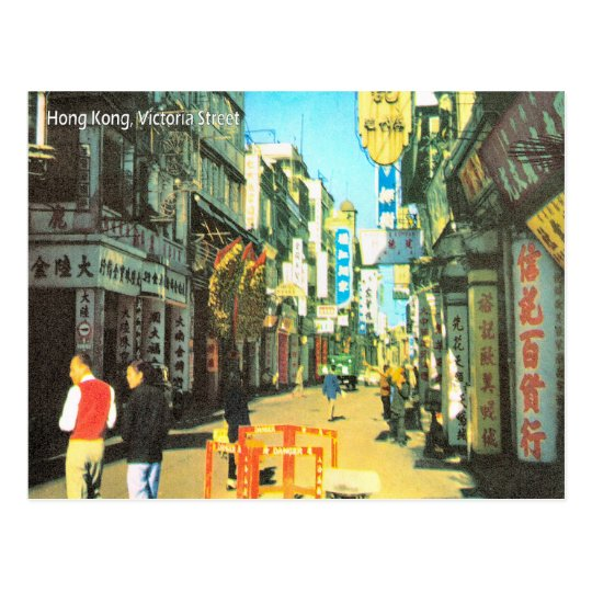 Vintage, Hong Kong, Victoria Street Postcard