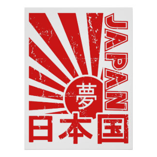 "Vintage Japan ""Rising Sun"" with Kanji Characters Poster"