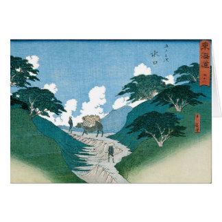 Vintage Japanese Art Card