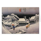 Vintage Japanese Art Christmas Cards
