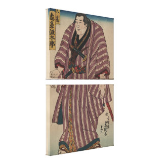 Vintage Japanese Art Image - Sumo Wrestler Gallery Wrapped Canvas