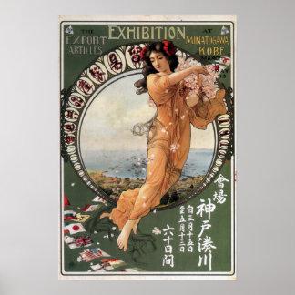 Vintage Japanese Art Nouveau World Exhibition Poster