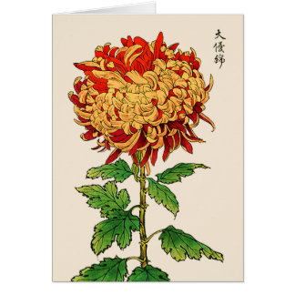 Vintage Japanese Chrysanthemum. Gold and Orange Card