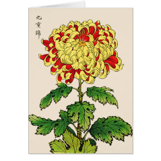 Vintage Japanese Chrysanthemum. Mustard Yellow Card