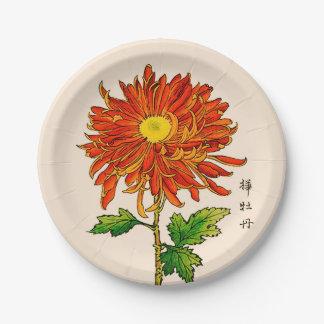Vintage Japanese Chrysanthemum. Orange and Gold Paper Plate