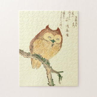 Vintage Japanese Fine Art Print   Owl on a Branch Jigsaw Puzzle