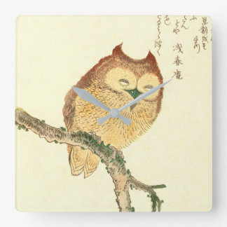 Vintage Japanese Fine Art Print | Owl on a Branch Square Wall Clock