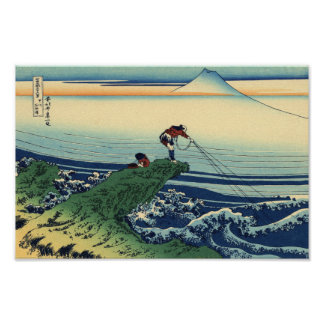 Vintage Japanese  Fisherman with Mount Fuji Poster