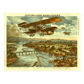 Vintage Japanese Flying Machines Color Art Postcard