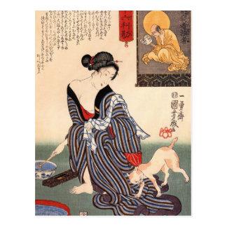 Vintage Japanese Geisha Girl Art Postcard