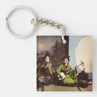Vintage Japanese Geisha Musical Entertainment Key Ring