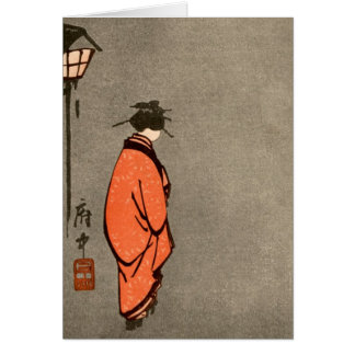 Vintage Japanese Kimono Woman Orange Looking Away Greeting Card