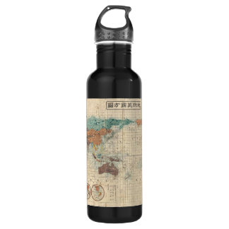 Vintage Japanese Map of the World 710 Ml Water Bottle