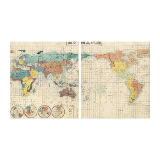 Vintage Japanese Map of the World Stretched Canvas Prints