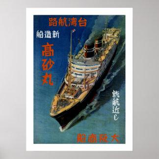 Vintage Japanese Ocean Liner Posters