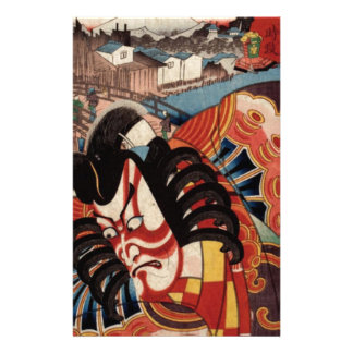Vintage Japanese Painting - Kabuki Actor Customized Stationery