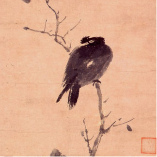 Vintage Japanese Painting of A Bird Standing Photo Sculpture