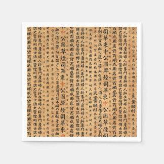 Vintage Japanese Paper Prints Disposable Napkin