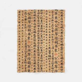 Vintage Japanese Paper Prints Fleece Blanket