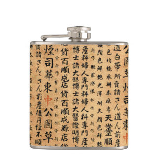 Vintage Japanese Paper Prints Hip Flask