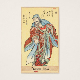 Vintage japanese samurai sketch tattoo Hokusai art Business Card