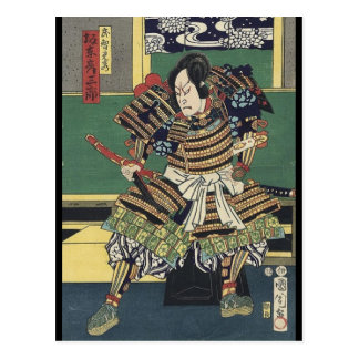 Vintage Japanese samurai Warrior Postcard